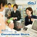 【訳あり】DAJ 411 Convenience Store CD-ROM素材集 メール便可 あす楽 ロイヤリティ フリー cd-rom画像 cd-rom写真 写真 写真素材 素材