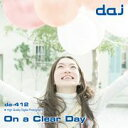 【特価】DAJ 412 On a Clear Day