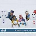 【訳あり】DAJ 417 Family -Winter Season- CD-ROM素材集 送料無料 あす楽 ロイヤリティ フリー cd-rom画像 cd-rom写真 写真 写真素材 素材