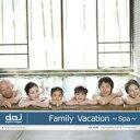 【あす楽】DAJ 418 Family Vacation -Spa- CD-ROM素材集 送料無料 ロイヤリティ フリー cd-rom画像 cd-rom写真 写真 写真素材 素材