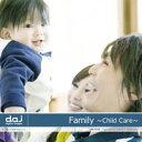 ポイント最大31倍(要エントリー)【あす楽】DAJ 419 Family -Child Care- 素材集CD-ROM 送料無料 ロイヤリティ フリー cd-rom画像 cd-rom写真 写真 写真素材 素材
