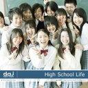 【あす楽】DAJ 421 High School Life CD-ROM素材集 送料無料 ロイヤリティ フリー cd-rom画像 cd-rom写真 写真 写真素材 素材