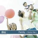 【あす楽】DAJ 427 Family -Sunny Day- CD-ROM素材集 送料無料 ロイヤリティ フリー cd-rom画像 cd-rom写真 写真 写真素材 素材