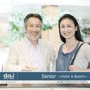 最大P33.5倍【あす楽】DAJ 428 Senior -Hotel&Beach- CD-ROM素材集 送料無料 ロイヤリティ フリー cd-rom画像 cd-rom写真 写真 写真素材 素材