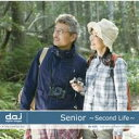 【あす楽】DAJ 435 Senior -Second Life- CD-ROM素材集 送料無料 ロイヤリティ フリー cd-rom画像 cd-rom写真 写真 写真素材 素材