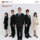 【あす楽】EGAOIMAGES S026 ビジネス「チーム4」 CD-ROM素材集 送料無料 ロイヤリティ フリー cd-rom画像 cd-rom写真 写真 写真素材 素材