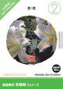 【あす楽】創造素材 花植物シリーズ[2]花・花 CD-ROM素材集 送料無料 ロイヤリティ フリー cd-rom画像 cd-rom写真 写真 写真素材 素材