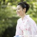 【あす楽】Makunouchi 001 Summer Kimono CD-ROM素材集 送料無料 ロイヤリティ フリー cd-rom画像 cd-rom写真 写真 写真素材 素材