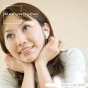 【あす楽】Makunouchi 020 Easy Life CD-ROM素材集 送料無料 ロイヤリティ フリー cd-rom画像 cd-rom写真 写真 写真素材 素材