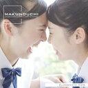 【あす楽】Makunouchi 025 Classmate CD-ROM素材集 送料無料 ロイヤリティ フリー cd-rom画像 cd-rom写真 写真 写真素材 素材