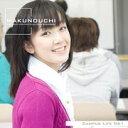 【あす楽】Makunouchi 061 Campus Life CD-ROM素材集 送料無料 ロイヤリティ フリー cd-rom画像 cd-rom写真 写真 写真素材 素材