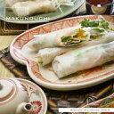 ポイント最大31倍(要エントリー)【あす楽】Makunouchi 065 Asian Cuisine 素材集CD-ROM 送料無料 ロイヤリティ フリー cd-rom画像 cd-rom写真 写真 写真素材 素材