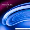 Makunouchi 082 Abstract