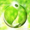 【あす楽】Makunouchi 083 Fresh Greens CD-ROM素材集 送料無料 ロイヤリティ フリー cd-rom画像 cd-rom写真 写真 写真素材 素材