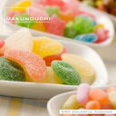 ポイント5倍(要エントリー)【あす楽】Makunouchi 090 Colorful Candies 素材集CD-ROM 送料無料 ロイヤリティ フリー cd-rom画像 cd-rom写真 写真 写真素材 素材