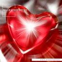 ポイント最大31倍(要エントリー)【あす楽】Makunouchi 093 Sweetheart 素材集CD-ROM 送料無料 ロイヤリティ フリー cd-rom画像 cd-rom写真 写真 写真素材 素材