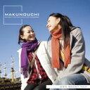 【あす楽】Makunouchi 095 Short Trip CD-ROM素材集 送料無料 ロイヤリティ フリー cd-rom画像 cd-rom写真 写真 写真素材 素材