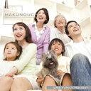 ポイント5倍(要エントリー)【あす楽】Makunouchi 096 Family Holiday 素材集CD-ROM 送料無料 ロイヤリティ フリー cd-rom画像 cd-rom写真 写真 写真素材 素材
