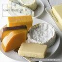 【あす楽】Makunouchi 111 Dairy CD-ROM素材集 送料無料 ロイヤリティ フリー cd-rom画像 cd-rom写真 写真 写真素材 素材