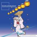 【あす楽】Makunouchi 117 Festivals Illustrations CD-ROM素材集 送料無料 ロイヤリティ フリー cd-rom画像 cd-rom写真 写真 写真素材 素材