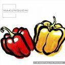 【あす楽】Makunouchi 118 Vegetable Ink Painting CD-ROM素材集 送料無料 ロイヤリティ フリー cd-rom画像 cd-rom写真 写真 写真素材 素材