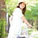 【あす楽】Makunouchi 122 Spring wind CD-ROM素材集 送料無料 ロイヤリティ フリー cd-rom画像 cd-rom写真 写真 写真素材 素材