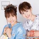 最大P33.5倍【あす楽】Makunouchi 126 Yukata Women CD-ROM素材集 送料無料 ロイヤリティ フリー cd-rom画像 cd-rom写真 写真 写真素材 素材
