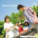 【あす楽】Makunouchi 131 Camping Family CD-ROM素材集 送料無料 ロイヤリティ フリー cd-rom画像 cd-rom写真 写真 写真素材 素材