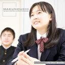 【あす楽】Makunouchi 145 塾 CD-ROM素材集 送料無料 ロイヤリティ フリー cd-rom画像 cd-rom写真 写真 写真素材 素材