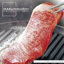 【あす楽】Makunouchi 148 Luxury Meat CD-ROM素材集 送料無料 ロイヤリティ フリー cd-rom画像 cd-rom写真 写真 写真素材 素材