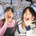 【あす楽】Makunouchi 151 Elementary School CD-ROM素材集 送料無料 ロイヤリティ フリー cd-rom画像 cd-rom写真 写真 写真素材 素材