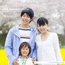 【あす楽】Makunouchi 170 Spring Time CD-ROM素材集 送料無料 ロイヤリティ フリー cd-rom画像 cd-rom写真 写真 写真素材 素材
