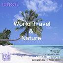 【あす楽】MIXA BIG vol.001 World Travel & Nature CD-ROM素材集 送料無料 ロイヤリティ フリー cd-rom画像 cd-rom写真 写真 写真素材 素材