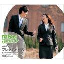 【あす楽】mixa green vol.004 フレッシャーズ CD-ROM素材集 送料無料 ロイヤリティ フリー cd-rom画像 cd-rom写真 写真 写真素材 素材