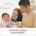 【あす楽】naturalimages Vol.81 PARENTS&BABY CD-ROM素材集 送料無料 ロイヤリティ フリー cd-rom画像 cd-rom写真 写真 写真素材 素材