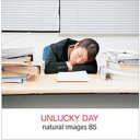 【あす楽】naturalimages Vol.85 UNLUCKY DAY CD-ROM素材集 送料無料 ロイヤリティ フリー cd-rom画像 cd-rom写真 写真 写真素材 素材