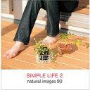 最大P33.5倍【あす楽】naturalimages Vol.90 SIMPLE LIFE 2 CD-ROM素材集 送料無料 ロイヤリティ フリー cd-rom画像 cd-rom写真 写真 写真素材 素材