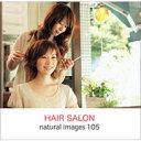 【あす楽】naturalimages Vol.105 HAIR SALON CD-ROM素材集 送料無料 ロイヤリティ フリー cd-rom画像 cd-rom写真 写真 写真素材 素材