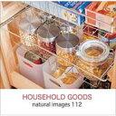 【あす楽】naturalimages Vol.112 HOUSEHOLD GOODS CD-ROM素材集 送料無料 ロイヤリティ フリー cd-rom画像 cd-rom写真 写真 写真素材 素材