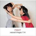 【あす楽】naturalimages Vol.114 FIGHT CD-ROM素材集 送料無料 ロイヤリティ フリー cd-rom画像 cd-rom写真 写真 写真素材 素材
