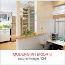 【あす楽】naturalimages Vol.124 MODERN INTERIOR 5 CD-ROM素材集 送料無料 ロイヤリティ フリー cd-rom画像 cd-rom写真 写真 写真素材 素材