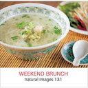 【あす楽】naturalimages Vol.131 WEEKEND BRUNCH CD-ROM素材集 送料無料 ロイヤリティ フリー cd-rom画像 cd-rom写真 写真 写真素材 素材