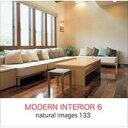 【あす楽】naturalimages Vol.133 MODERN INTERIOR 6 CD-ROM素材集 送料無料 ロイヤリティ フリー cd-rom画像 cd-rom写真 写真 写真素材 素材
