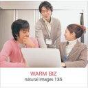 【あす楽】naturalimages Vol.135 WARM BIZ CD-ROM素材集 送料無料 ロイヤリティ フリー cd-rom画像 cd-rom写真 写真 写真素材 素材