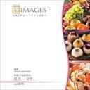 【あす楽】匠IMAGES Vol.011 長月-9月 CD-ROM素材集 送料無料 ロイヤリティ フリー cd-rom画像 cd-rom写真 写真 写真素材 素材