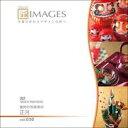 ポイント最大31倍(要エントリー)【あす楽】匠IMAGES Vol.030 歳時の写真素材 正月 素材集CD-ROM 送料無料 ロイヤリティ フリー cd-rom画像 cd-rom写真 写真 写真素材 素材