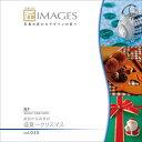 ポイント最大31倍(要エントリー)【あす楽】匠IMAGES Vol.035 歳時の写真素材 盛夏?クリスマス 素材集CD-ROM 送料無料 ロイヤリティ フリー cd-rom画像 cd-rom写真 写真 写真素材 素材