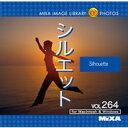 【あす楽】MIXAイメージライブラリーVol.264 シルエット CD-ROM素材集 送料無料 ロイヤリティ フリー cd-rom画像 cd-rom写真 写真 写真素材 素材