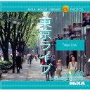 【あす楽】MIXAイメージライブラリーVol.300 東京ライブ CD-ROM素材集 送料無料 ロイヤリティ フリー cd-rom画像 cd-rom写真 写真 写真素材 素材