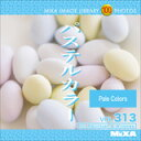 【あす楽】MIXAイメージライブラリーVol.313 パステルカラー CD-ROM素材集 送料無料 ロイヤリティ フリー cd-rom画像 cd-rom写真 写真 写真素材 素材